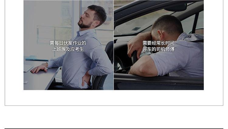 wd57-中国式调整_07
