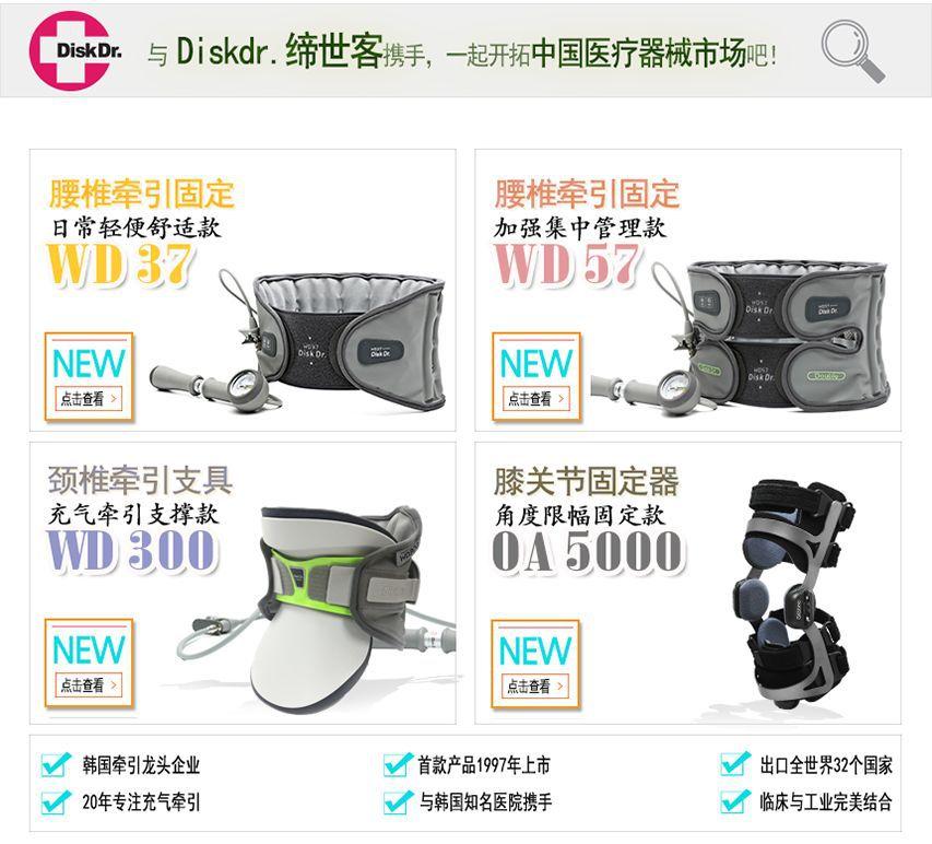 wd57-中国式调整_03