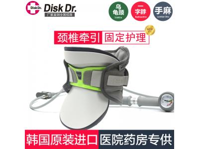 WD300 缔世客韩进口牵引颈椎支具固定器全国招商家用骨科护颈采购批发