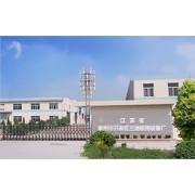 泰州市开发区兰迪医用设备厂
