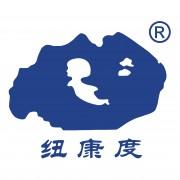 武汉纽康度生物科技股份有限公司