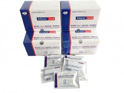 肌红蛋白(Myo)检测试剂盒(荧光层析法)