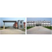 泰州大旺塑钢有限公司