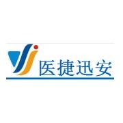 武汉医捷迅安商贸有限公司