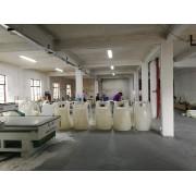 惠州市均正科技有限公司
