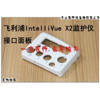 飞利浦 IntelliVue X2监护仪接口面板