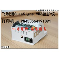 飞利浦SureSigns VM6 监护仪打印机PN453564191891