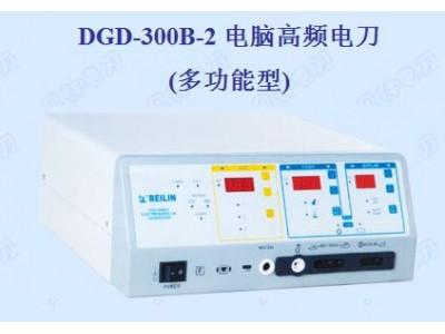 优价供应贝林DGD-300B-2多功能型电刀