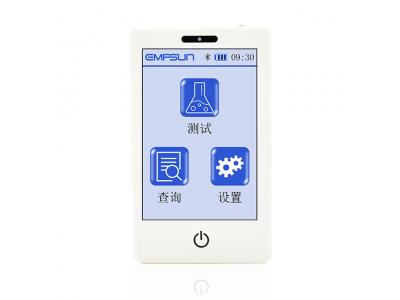 掌上尿液分析仪(Ui-2A)