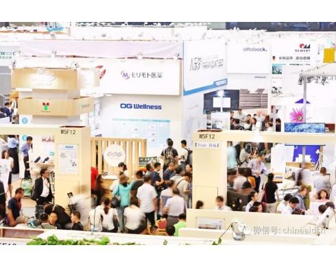 2019第十四届中国国际养老、辅具及康复医疗博览会(2019CHINA AID)开始预订