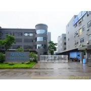 广州恒腾电子科技有限公司