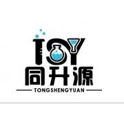 深圳市同升源实验室工程有限公司