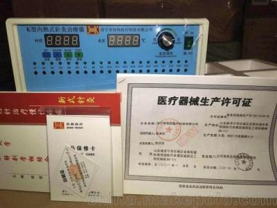 优价供应 内热式针灸治疗仪/针灸治疗仪