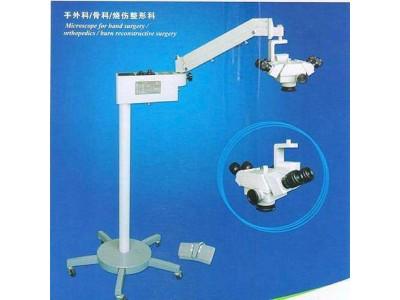 优价供应 骨科手术显微镜/医用手外科显微镜/双人双目显微镜