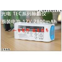 光电 TEC系列除颤仪原装电池 12V 2800mAh