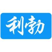 广州利勃机电股份有限公司