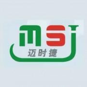 郑州迈时捷医疗器械有限公司
