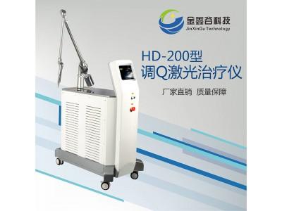 嫩肤激光治疗仪  HD-200型调Q激光治疗仪