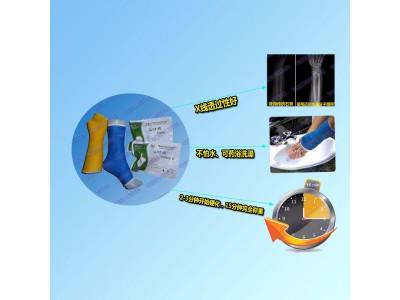 医用固定带,高分子材质,骨科耗材