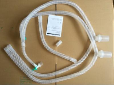 台湾崇仁通用成人呼吸回路管路组抛弃式呼吸管路
