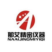 上海那艾精密仪器有限公司安徽分公司