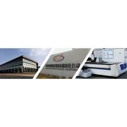 东营市邦恩医疗设备有限责任公司