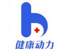 世兴宏儒(北京)科技有限公司