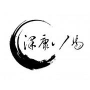 河南泽康八易医疗科技有限公司