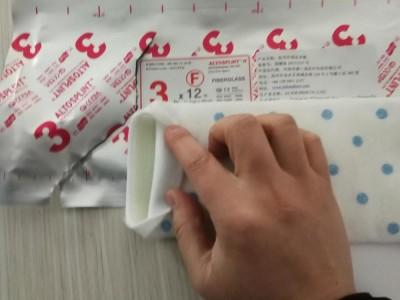 ALTO医用外固定夹板(高分子石膏夹板@骨科一次性耗材)