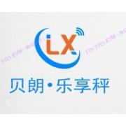 郑州贝朗信息技术有限公司
