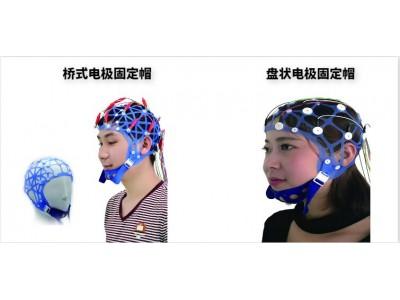 脑电图电极固定帽弹力帽