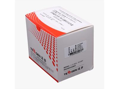 肿标联检C12-多肿瘤标志物(7种)定量检测试剂盒(流式荧光发光法)