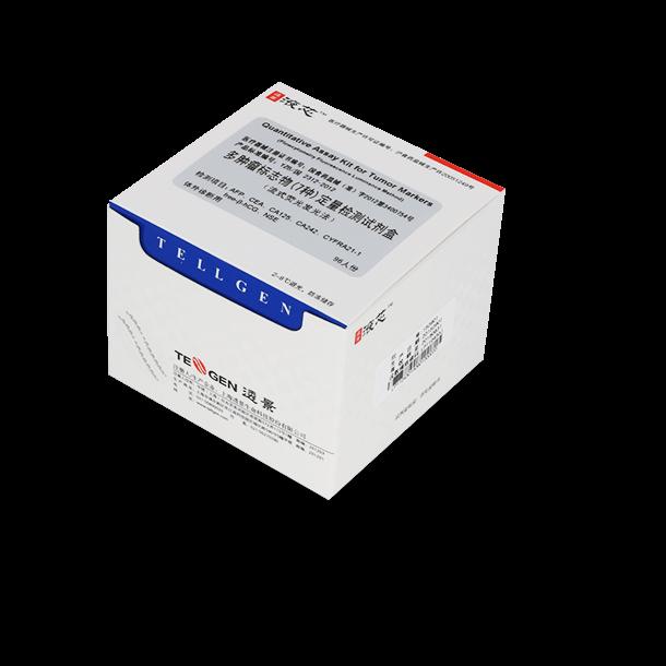 透景多肿瘤标志物7项检测试剂盒