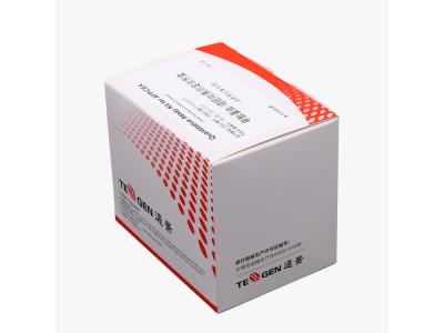 肿瘤标志物甲胎蛋白/癌胚抗原测定试剂盒(流式荧光发光法)