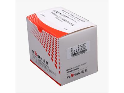 肿瘤标志物肿瘤相关抗原242-CA242检测试剂盒(流式荧光发光法)