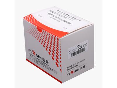 肿瘤标志物-糖类抗原50CA50测定试剂盒(流式荧光发光法)
