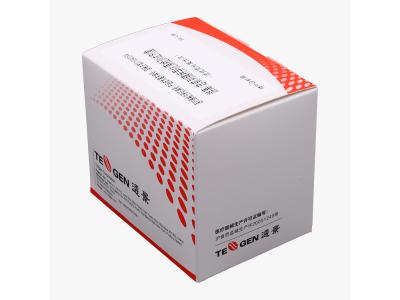 肿瘤标志物-游离/总前列腺特异性抗原psa检测试剂盒(流式荧光发光法)