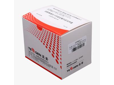 肿瘤标志物-细胞角蛋白19片段定量测定试剂盒(流式荧光发光法)