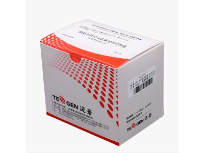 肿瘤标志物-糖类抗原724CA724定量检测试剂盒(流式荧光发光法)