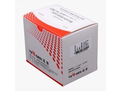 肿瘤标志物-癌胚蛋白CEA检测试剂盒(流式荧光发光法)