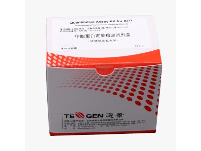 肿瘤标志物甲胎蛋白AFP检测试剂盒(流式荧光发光法)