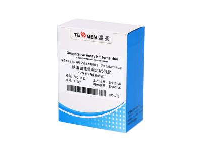 肿瘤标志物-铁蛋白定量测定试剂盒(化学发光免疫分析法)