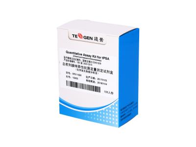 肿瘤标志物-t-PSA(总前列腺特异性抗原tPSA)(化学发光免疫分析法)