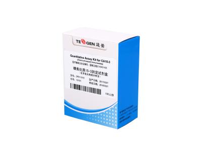 肿瘤标志物-糖类抗原15-3定量检测试剂盒(化学发光免疫分析法)