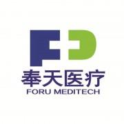 深圳奉天医疗技术有限公司