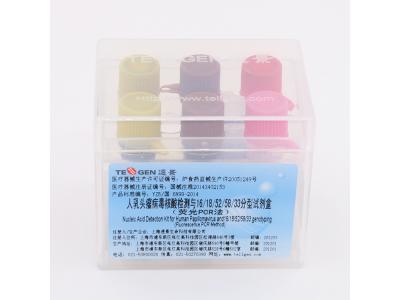 透景 HPV5+9人乳头瘤病毒核酸检测与16、18、52、58、33分型试剂盒 (荧光PCR法)