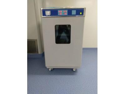 低温环氧乙烷EO气体灭菌柜 手术室器械消毒设备