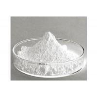 湖北健文现货供应透明质酸钠玻尿酸9067-32-7