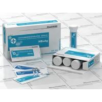 猪血管性血友病因子(VWF)ELISA试剂盒