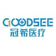 上海冠希医疗科技有限公司